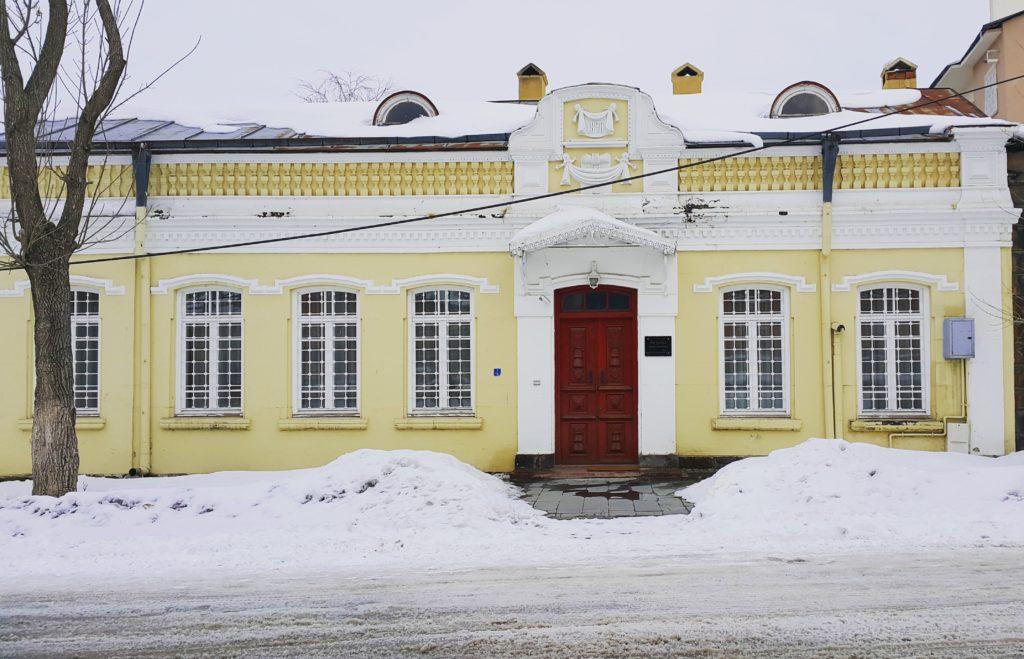Eski Borsa Binası - Tuncer Güvensoy Evi